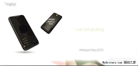 HTC触屏全键盘直板WM新机Trophy大图曝光