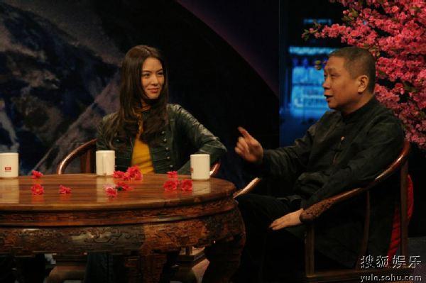 马艳丽和马未都谈奢侈品在中国