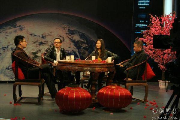 左起北京电视台主持人长盛、《男人装》主编瘦马、马艳丽、马未都