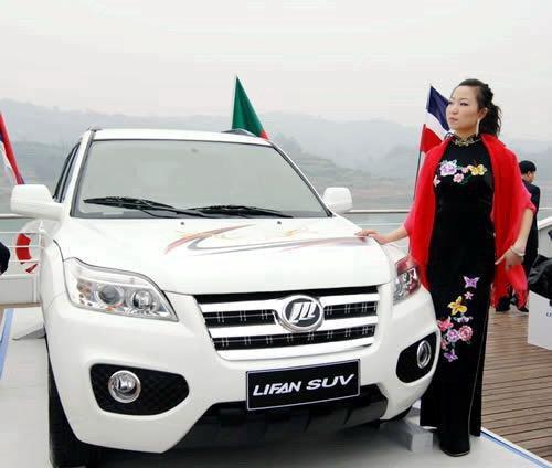 北京车展亮相 力帆SUV下半年将上市