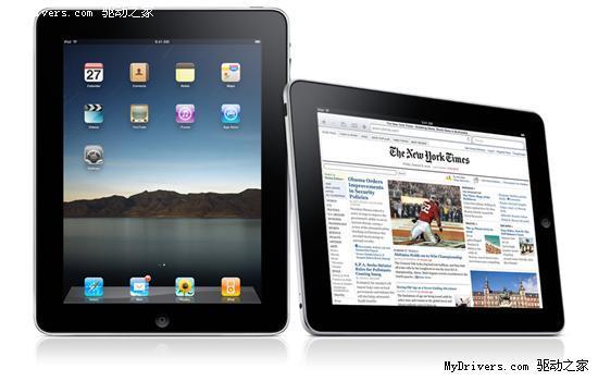 友达:苹果iPad将掠取上网本份额