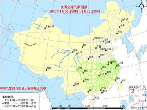 109国道西宁-青海格尔木-昆仑山口段   202国道黑龙江黑河-孙吴段   图片