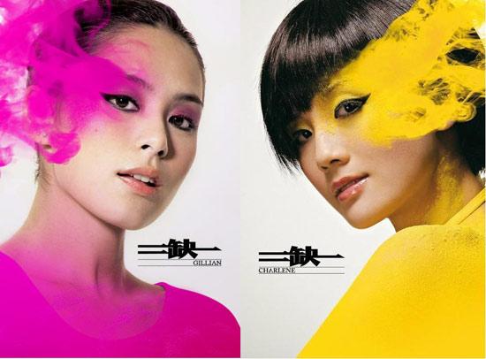 Twins合体,香港红馆4月开唱