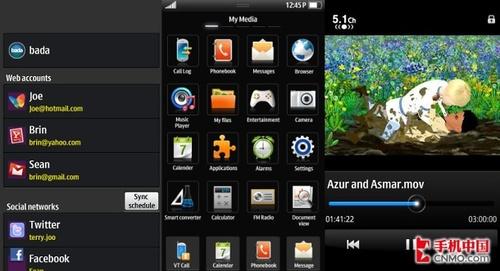 TouchWiz风格 三星bada界面截图再曝光