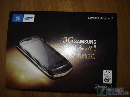 时尚触控TD手机 三星I6330c新年新上市