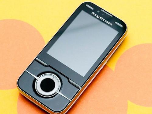 年轻时尚滑盖手机 索尼爱立信U100降价