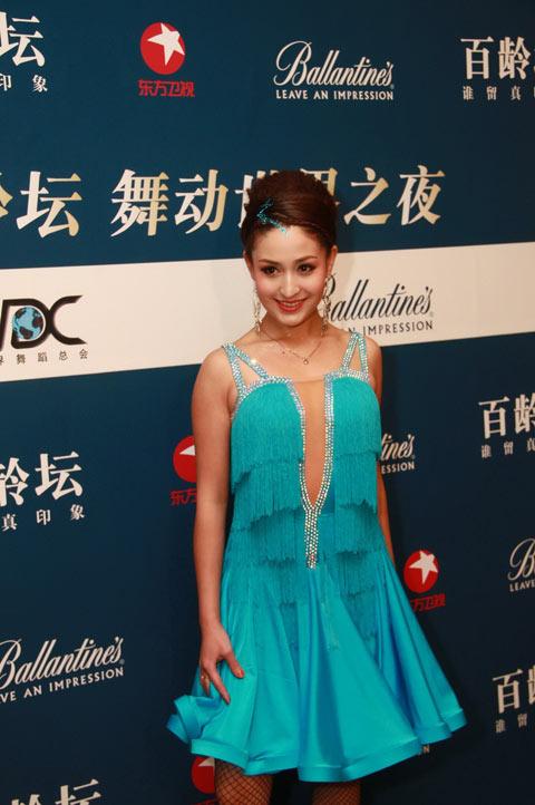2009舞林冠军娜地拉
