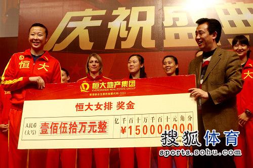 冯坤代表球队接受奖金