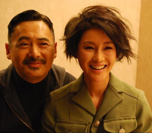 发哥升级发爸与孔女陈瑞关系亲密图片