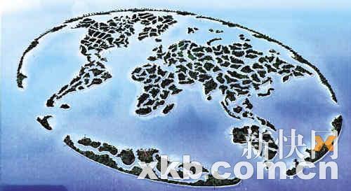 """设计师构想的""""世界岛""""概念图。"""