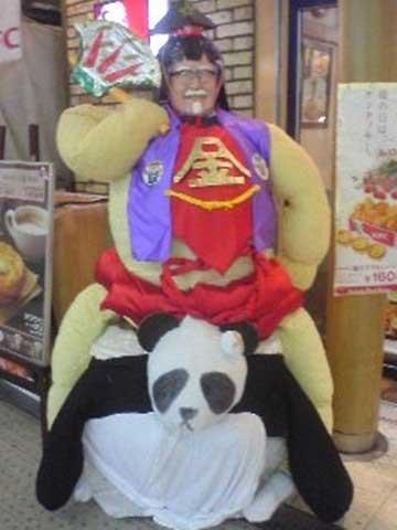 KFC爷爷在日本的时髦造型 组图