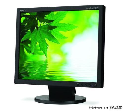 NEC推17寸低价环保液晶显示器