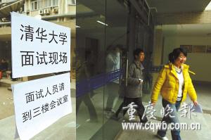 走出考场的学生纷纷回避记者的采访。  记者 史宗伟 摄