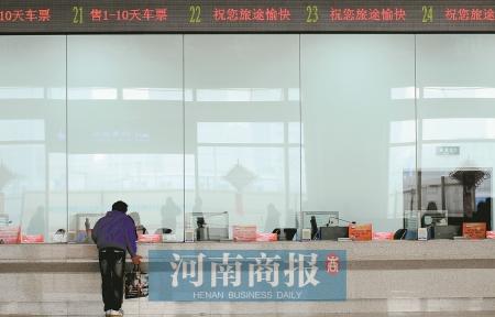 随着小年的到来,明后两天,郑州公路、铁路客运将进入客流高峰  商报记者 田仲煜/摄