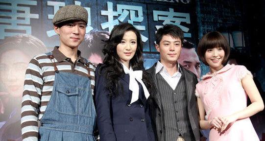 高雄、张萌、霍建华、金莎出席《唐琅探案》开机发布会