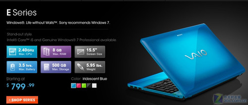 索尼VAIO E新本问世 用全尺寸数字键盘