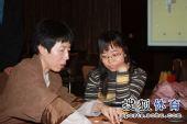 图文:正官庄杯中韩决战 芮乃伟与赵惠连在研讨