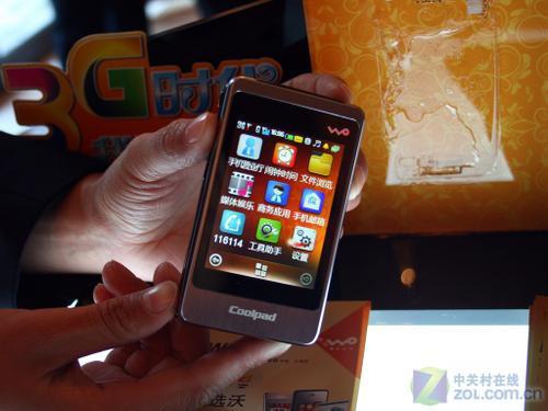 WCDMA/GSM双模手机 酷派W700报价5300