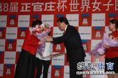图文:正官庄杯颁奖仪式 全相大为冠军队献花