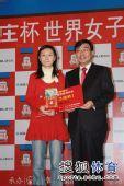 图文:正官庄杯颁奖仪式 唐奕与赞助商领导合影