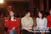 图文:正官庄杯颁奖仪式 唐奕芮乃伟与朴智恩