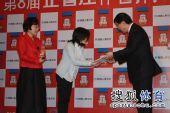 图文:正官庄杯颁奖 朴志恩代表韩国队领冠军奖