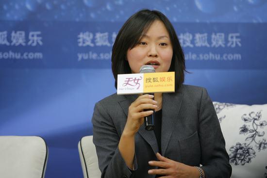 图:首届女性电影周启动仪式现场 邓晔发表讲话