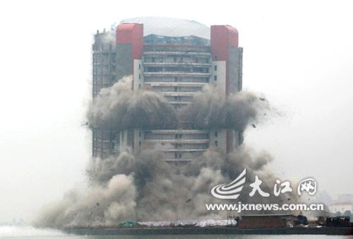 五湖大酒店被爆破