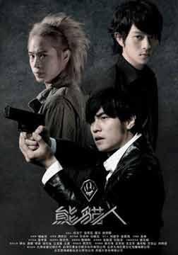电视 内地电视    搜狐娱乐讯 据台湾媒体报道,周杰伦导演的电视剧图片