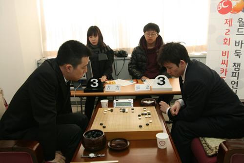 图文:BC卡杯32强战第八日 中方内战古力胜张立
