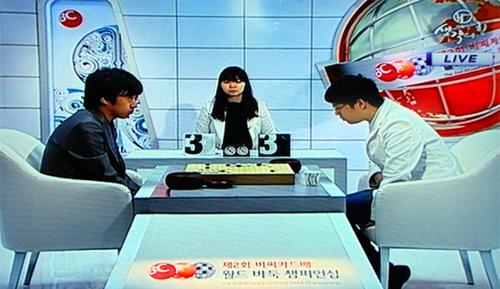 图文:BC卡杯32强战第八日 电视直播檀啸VS崔毒