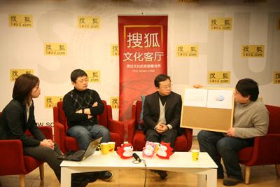 左起:主持人,中国艺术市场分析研究中心总监赵力、叶强,中国艺术市场研究中心副研究员马学东