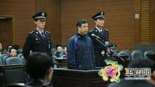 彭长健受贿案庭审现场 市一中法院供图 华龙网发