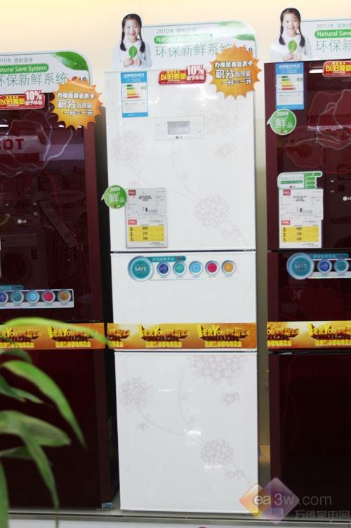 LG三门冰箱直降700元 春节好礼一直送