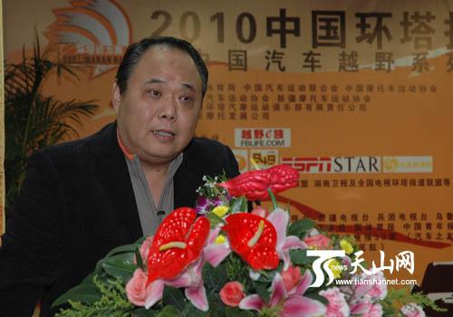 中汽联、中国摩协副秘书长、国际汽联越野委员会委员何建东