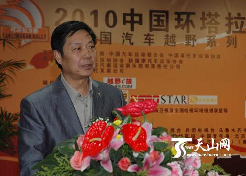 新疆体育局副局长王永平