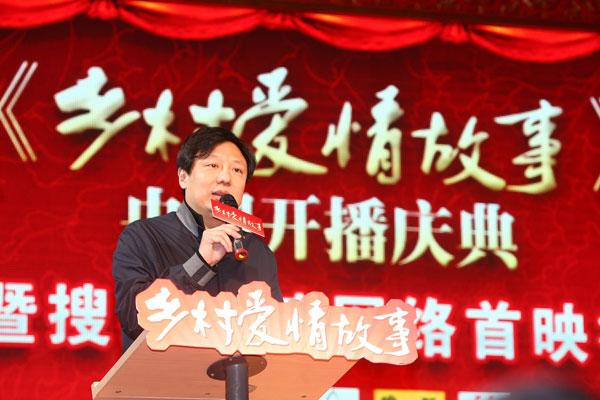 央视影视部副主任黄海涛致辞