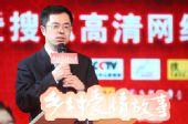 《乡村爱情故事》首播 黑龙江电视台高层致辞