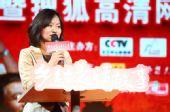 搜狐娱乐传媒副总裁 邓晔女士致辞
