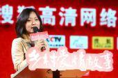 搜狐娱乐传媒副总裁 邓晔女士登台致辞