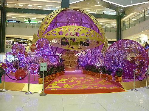 从沙田站走向新城市广场,前面搭建了一座又高又大的巨型绣球花,庆贺新年,绣球花花语为希望与团圆。