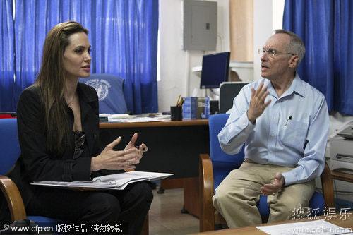 朱莉与联合国秘书长特别代表会面