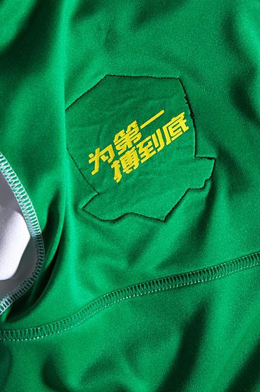 北京国安球衣中文标识
