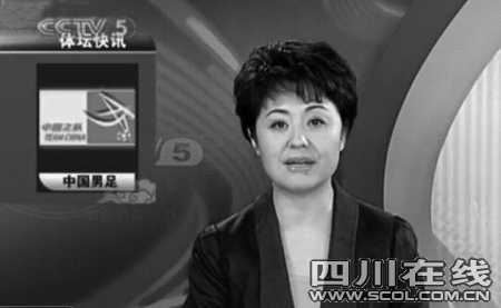国足破韩只口播5秒新闻 CCTV你在搞什么飞机?