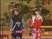 图:央视湖南春晚 戏曲节目《红楼赞花》