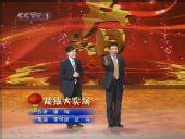 图:央视虎年春晚 李伟健武宾《超级大卖场》