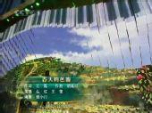图:央视虎年春晚 王莹幺红演唱《春天的芭蕾》