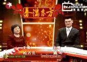 组图:姚明变身春晚主持人 收意外礼物秀上海话