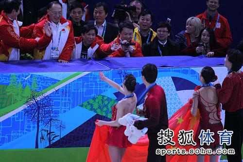 刘鹏看台上祝贺