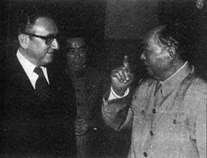 1973年2月17日 毛泽东会见基辛格